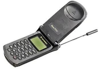 Motorola v.3688