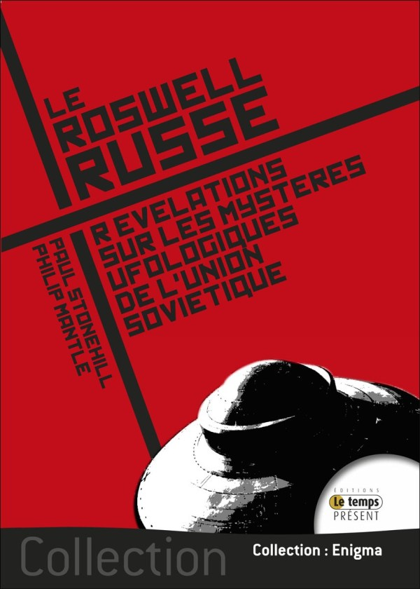 Le Roswell russe