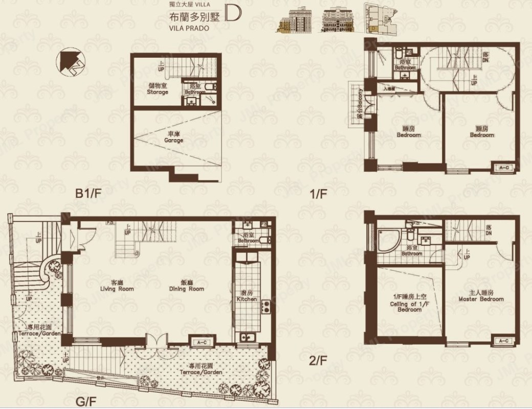 Fountainside Villa D Floorplan