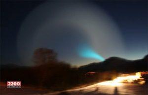 Otra foto del fenómeno captada en otro lugar más al sur del país. (Foto: Aportación de lector al diario VG) - PULSAR PARA AMPLIAR -