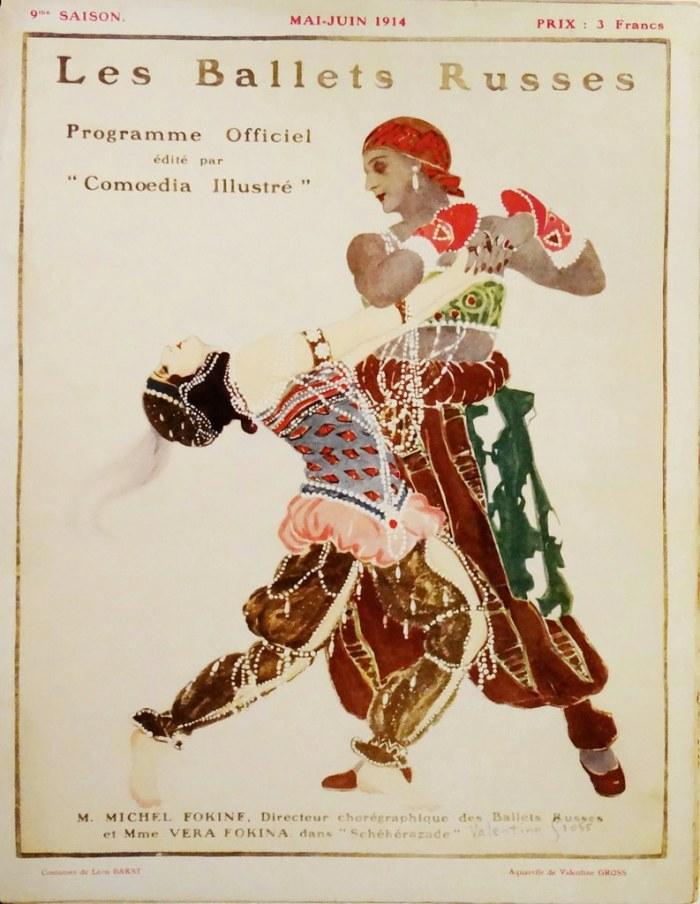 46g. Léon Bakst, Costume pour Michel Fokine et Vera Fokina, Shéhérazade Ballets russes, 1914.