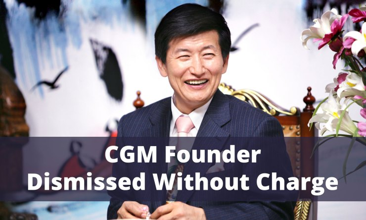 CGM Founder Jung Myung Seok is dismissed without charge