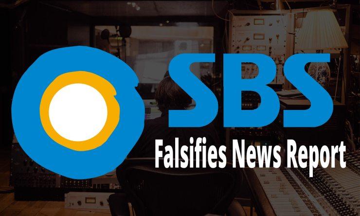 SBS falsifies news report about Jung Myung Seok
