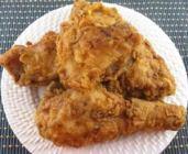 Gluten Free Fried Chicken JMU