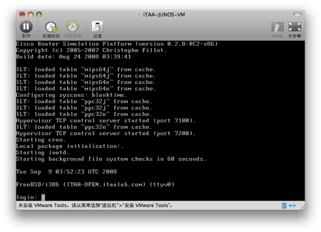 如何使用iJunOS进行Juniper/Cisco互操作练习 (3/6)