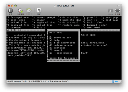 如何使用iJunOS进行Juniper/Cisco互操作练习 (5/6)