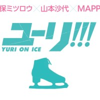 Yuri!!! on ICE's first teaser and key visual skate their way into Anime Japan!