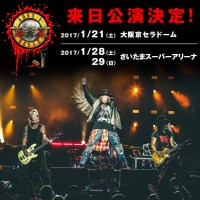 BABYMETAL and MAN WITH A MISSION To Perform At Guns N' Roses Japan Tour!