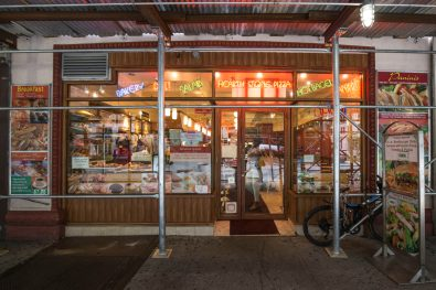Bakery, New York