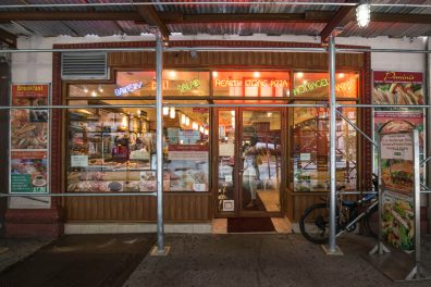 Bakery, New York