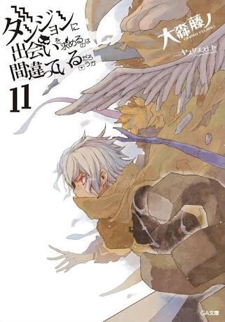 Download Danmachi light novel all volumes Pdf - jnovels