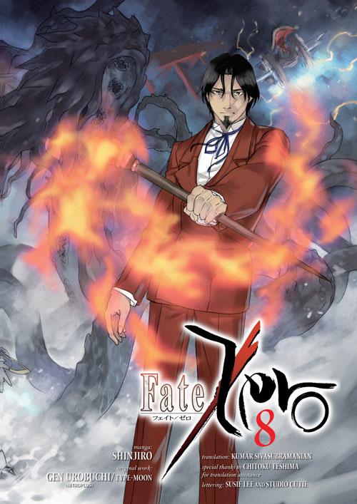 Fate Zero manga