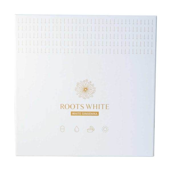 rootsbase-white-kit