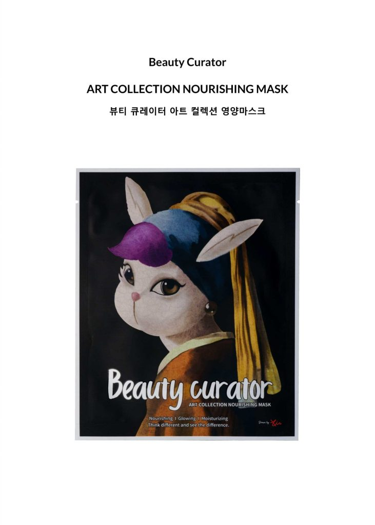 beauty curator-girl with a pearl earring