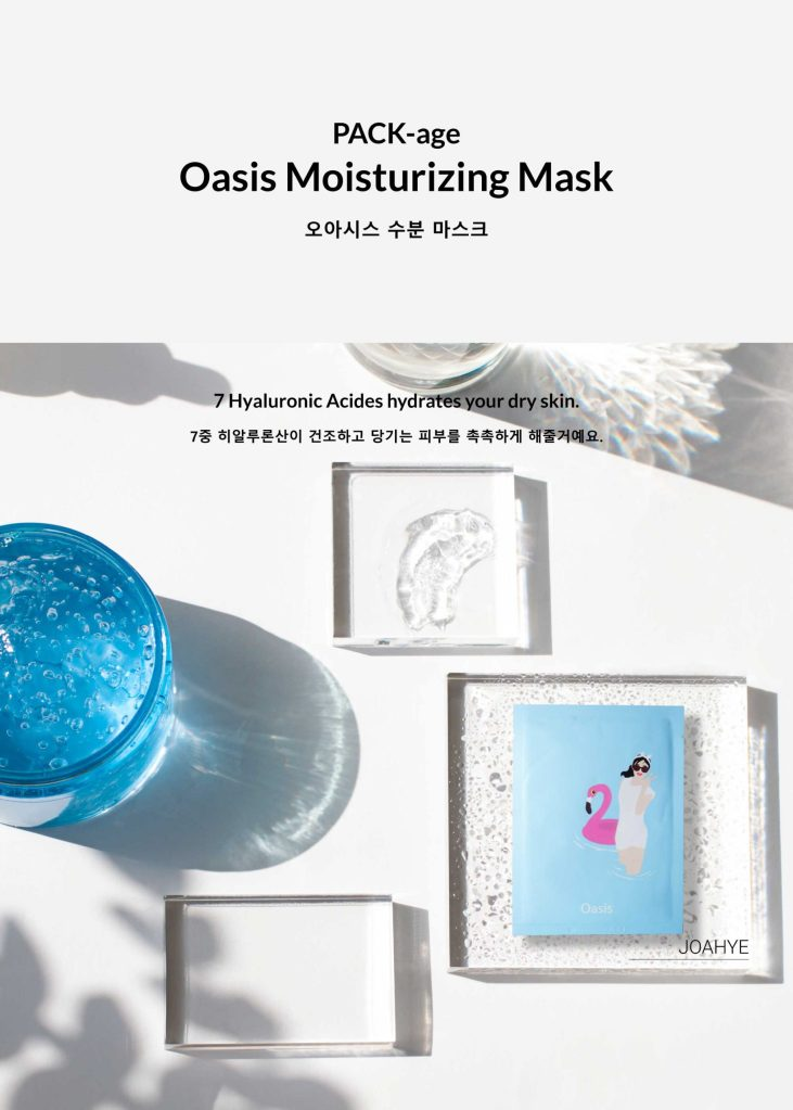 pack-age-mask-oasis