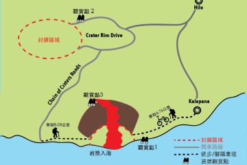 【美國夏威夷】觀賞岩漿趣!夏威夷火山國家公園攻略