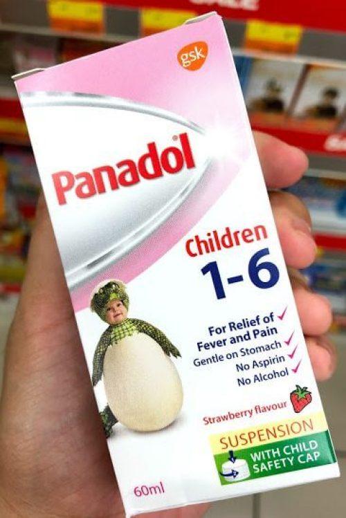 子ども用パナドール