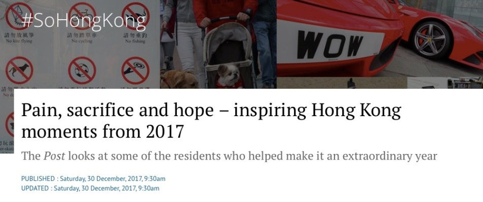 SCMP article about Hong Kong's heroes of 2017