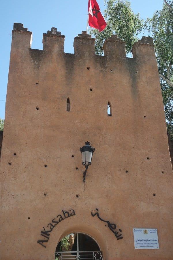 The Kasbah (Al Kasaba) tower