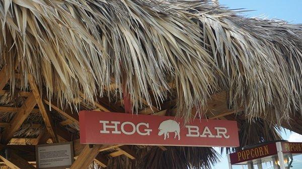 hog bar