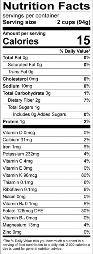 Nutrition label for raw Romaine lettuce