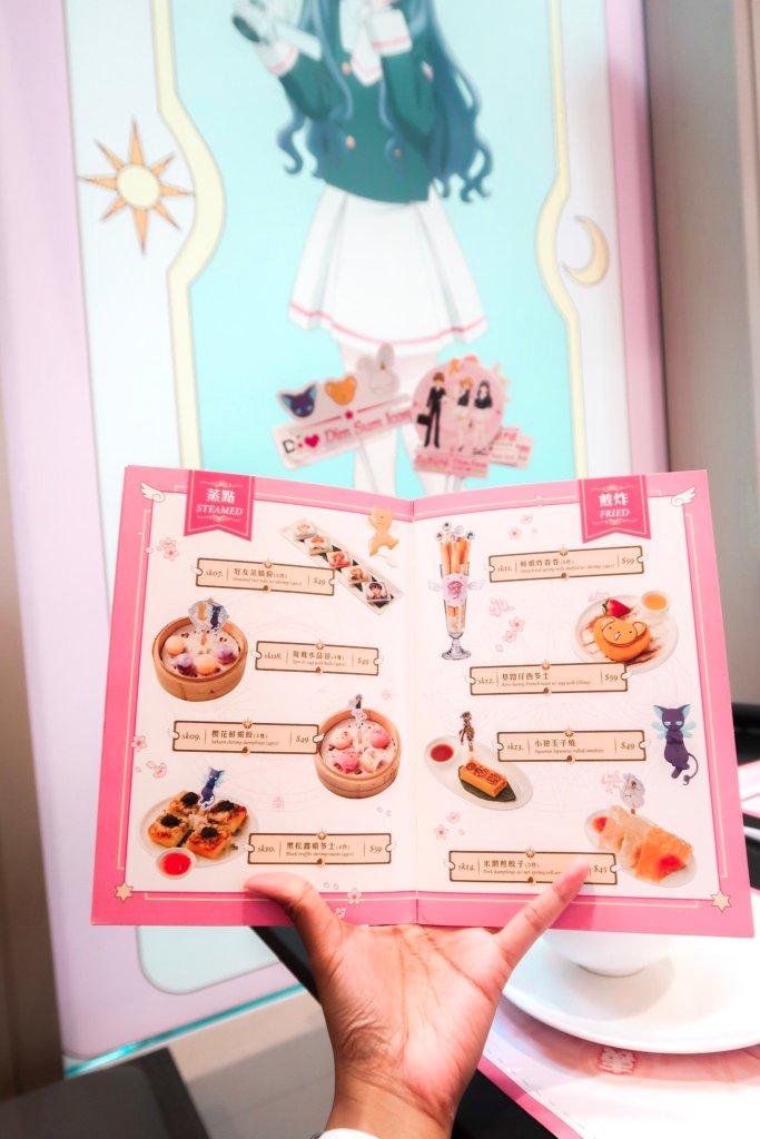 dim sum icon menu