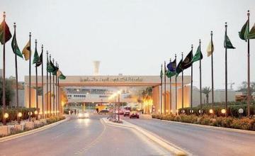 جامعة الملك فهد للبترول والمعادن تبدأ بتسجيل طلاب الثانوية اللذين نسبهم 87 فأكثر