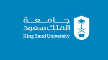 تعلن المدينة الطبية بجامعة الملك سعود بالرياض عن توفر وظائف صحية وفنية وإدارية