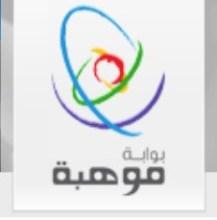 مؤسسة الملك عبدالعزيز تعلن عن بعثة موهبة للطلاب الموهوبين