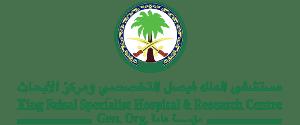 مستشفى الملك فيصل التخصصي يعلن عن توفر العديد من الوظائف الصحية والفنية وإدارية لجميع المؤهلات