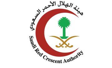 أعلنت هيئة الهلال الأحمر السعودي عن أسماء مجتازي المسابقة الوظيفية الأخيرة على وظائف (فني اجهزة طبية)