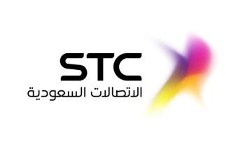 وظائف شاغرة للخريجين في 4 تخصصات بالاتصالات السعودية
