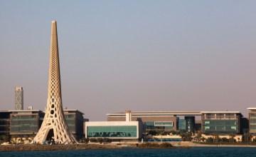 وظائف إدارية في جامعة الملك عبدالله للعلوم والتقنية