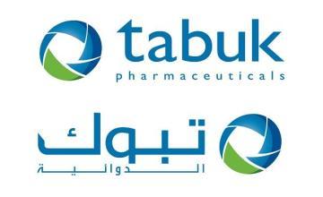 وظائف شاغرة للسعوديين في تبوك الدوائية
