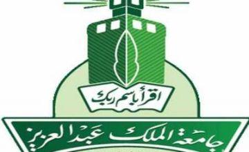 هنا التفاصيل.. وظائف أكاديمية بجامعة الملك عبدالعزيز
