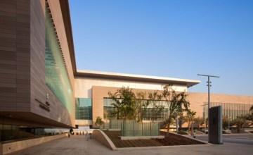 وظائف بحثية وهندسية وإدارية في جامعة الملك عبدالله للعلوم والتقنية
