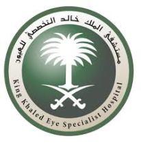 وظائف طبيه واداريه وفنيه شاغره للجنسين في مستشفى الملك خالد التخصصي للعيون
