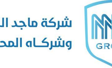 تعلن شركة ماجد البقمي وشركاه عن توفر وظائف للجنسين لحملة البكالوريوس بجدة