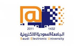 الجامعة السعودية الإلكترونية تعلن عن توفر وظائف إدارية وصحية وفنية في عدة مدن