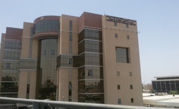 يعلن مركز الأمير سلطان لمعالجة أمراض وجراحة أمراض القلب عن وظائف شاغره