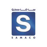 شركة ساماكو للسيارات عن توفر وظائف في مجال الأمن والسلامة