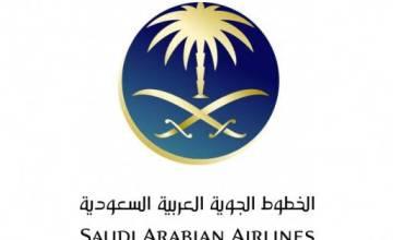 وظائف الخطوط الجوية السعودية 1440