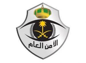 مديرية العامة للأمن العام تعلن نتائج القبول المبدئي لرتبة جندي