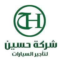 وظائف شاغره في شركة حسين لتأجير السيارات