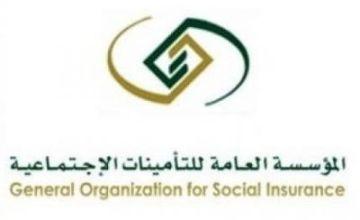 طريقة التحقق من دعم صندوق الموارد البشرية والإشتراك في التأمينات الإجتماعية