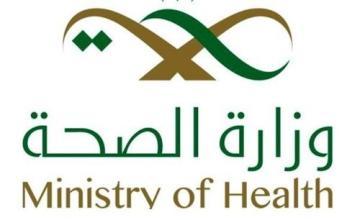 وظائف شاغره في وزارة الصحة– للرجال والنساء إدارية وهندسية على برنامج التشغيل الذاتي