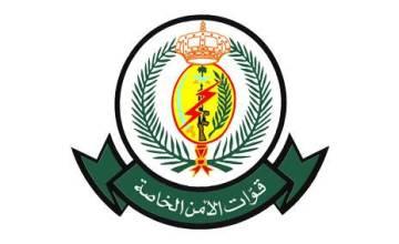 قوات الأمن الخاصة تعلن عن إعلان هام لمجتازي الفرز المبدئي