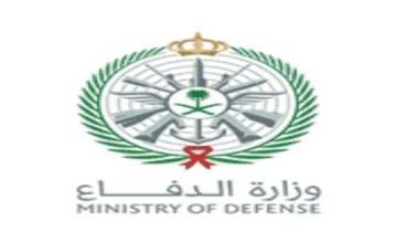 وزارة الدفاع تعلن عن توفر وظائف شاغرة ببرنامج التعاقد المباشر