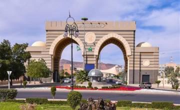 الجامعة الإسلامية تعلن موعد فتح باب التقديم على الوظائف التعليمية