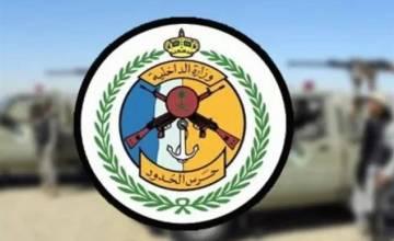 المديرية العامة لحرس الحدود تعلن عن وظائف صحية للرجال